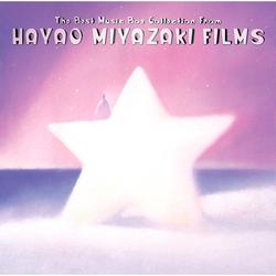 Cover image for The Best Music Box Collection from Hayao Miyazaki's Films / 宮崎 駿映画音楽ベスト・コレクション / ミヤザキハヤオエイガオンガクベストコレクション