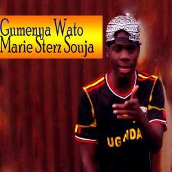 Cover image for Gumenya Wato