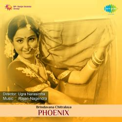 Cover image for Phoenix (Original Motion Picture Soundtrack)