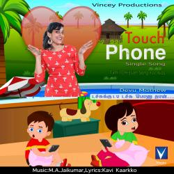Cover image for Touch Phone - Single