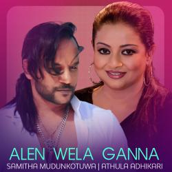 Cover image for Alen Wela Ganna - Single