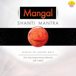 Cover image for Mangal Shanti Mantra (Mantra for Planet Mars) - Single