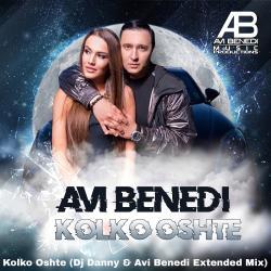 Cover image for Kolko Oshte (Dj Danny & Avi Benedi Extended Mix)