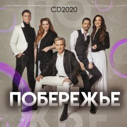 Cover image for CD2020