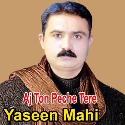 Cover image for Aj Ton Peche Tere