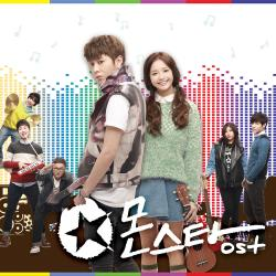 Cover image for Monstar (Original Television Series Soundtrack)