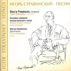 Cover image for Igor Stravinsky: Songs