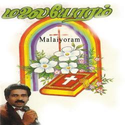 Cover image for Malaiyoram